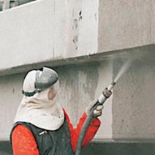 Пескоструить бетон покрытие для бетона на улице от разрушения купить
